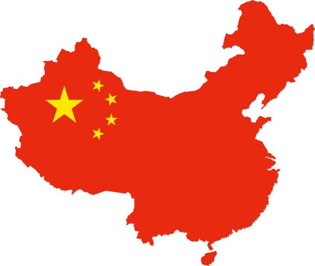 Çin 'den Trump 'ın hack iddialarına cevap