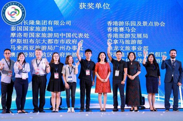 İBB Çin Turizm Fuarı'nın en iyisi seçildi