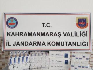 Kahramanmaraş 'ta kaçak sigara operasyonu