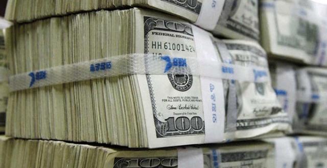 Merkez Bankası'ndan Rezerv Açıklaması: 88,8 Milyar Dolar