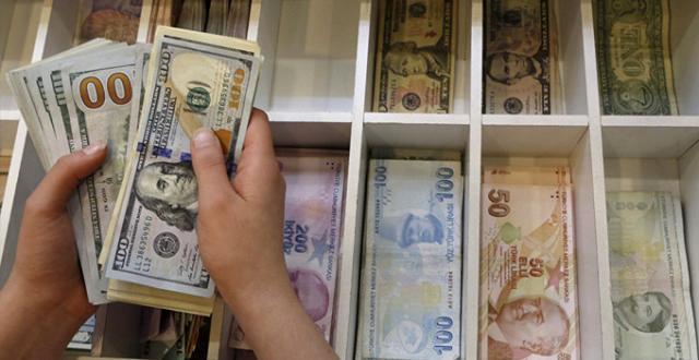 Merkez Bankası, Yıl Sonu Dolar Kuru Beklentisini Değiştirdi, Rakam 5,96'dan 6,59'a Yükseldi