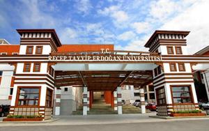 Türkiye'nin En İyi Üniversiteleri Açıklandı. RTEÜ, Türkiye'nin En İyi 56. Üniversitesi