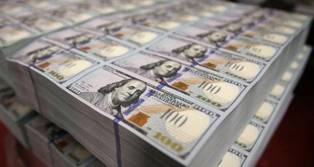 Türkiye'ye para yağdı 5 yılda 4,4 milyar dolar…
