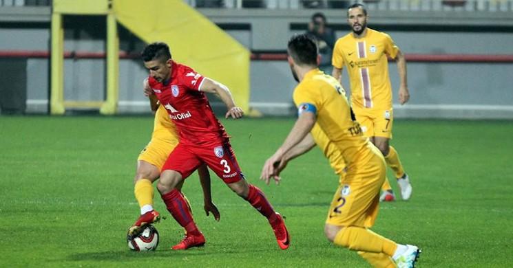 Altınordu 1-1 Afjet Afyonspor Maç Özeti ve Golleri İzle
