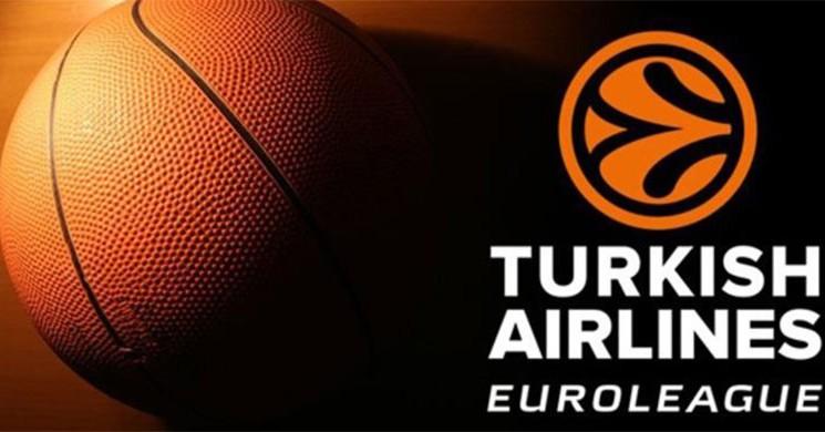 THY Avrupa Ligi 'nde 11. Hafta Başlıyor!