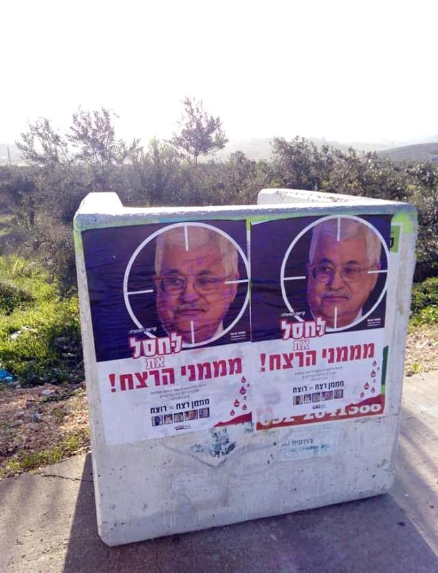 Yahudi Yerleşimciler Filistin Liderini Maksat Gösterdi